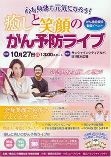 toshima_omote_300400.jpg
