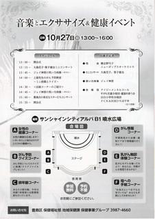 toshima_ura_300400.jpg